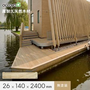 ウッドデッキ アコヤ ACCOYA 無塗装 ADS 26×140×2400