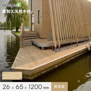 ウッドデッキ アコヤ ACCOYA 無塗装 ASS 26×65×1200