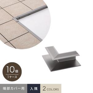 セキスイ クレガーレ システムデッキ cregare 端部カバー材 入隅材 10個入 100mm×100mm