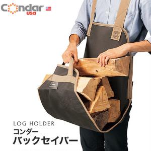 【ログホルダー】 コンダー バックセイバー CN9-10