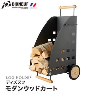【ログホルダー】 ディズヌフ モダンウッドカート DN10080