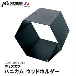 【ログホルダー】 ディズヌフ ハニカム ウッドホルダー DN10303