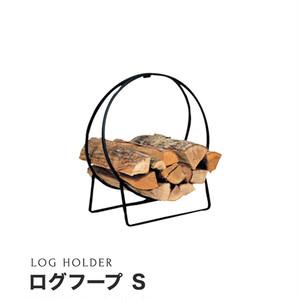 【ログホルダー】 ログフープ (S) PA8311
