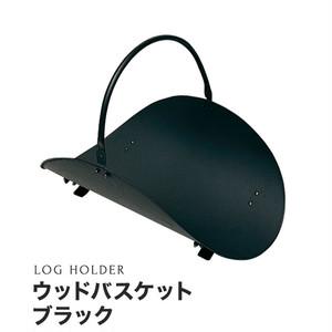 【ログホルダー】 ウッドバスケットブラック PA8355