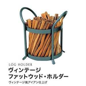 【ログホルダー】 ヴィンテージファットウッド・ホルダー PA8374