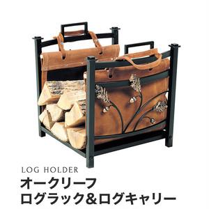 【ログホルダー】 オークリーフ ログラック&ログキャリー PA8393