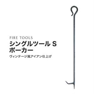 【ファイヤーツール】 シングルツール ポーカー PA8660