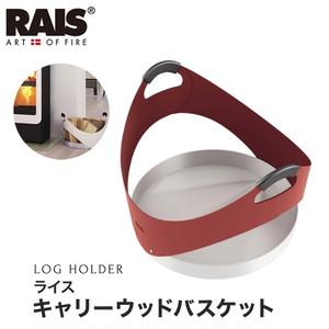 【ログホルダー】 ライス キャリーウッドバスケット