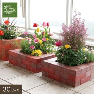 レンブロック 花壇キット キッズガーデン 30個セット
