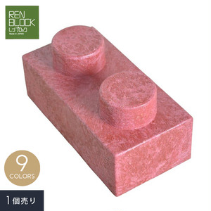 レンブロック 単品 (1個売り)