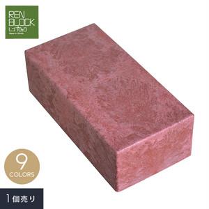 レンブロックカバー 単品 (1個売り)