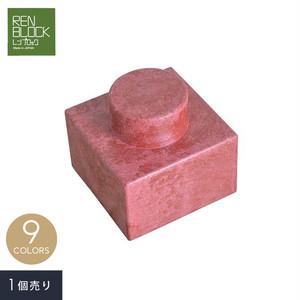 レンブロックハーフ 単品 (1個売り)