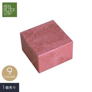 レンブロックハーフカバー 単品 (1個売り)