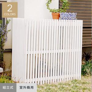 モダンエアコン室外機カバー 935×425×900mm