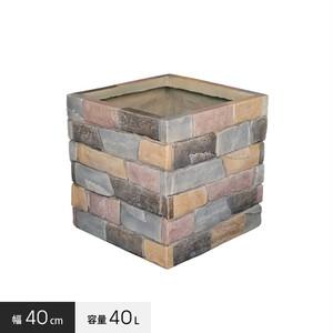 レンガ調プランター terre(テール) W400 405×405×410mm