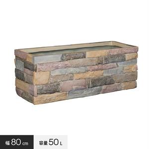 レンガ調プランター terre(テール) W800 800×300×300mm