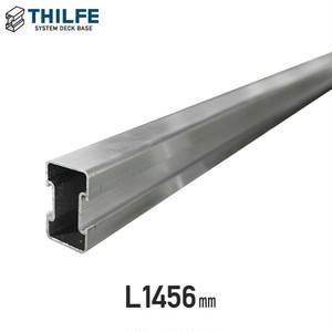 THILFE アルミレール根太 1456mm