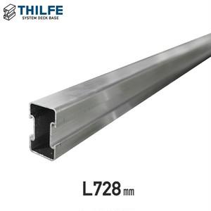 THILFE アルミレール根太 728mm