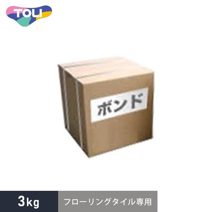 RESTA オフィス用フローリングタイル専用ボンド 3kg
