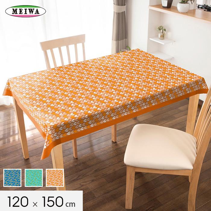 明和グラビア ビニール製 長方形 テーブルクロス スカンジナビア 120cm×150m モルデ