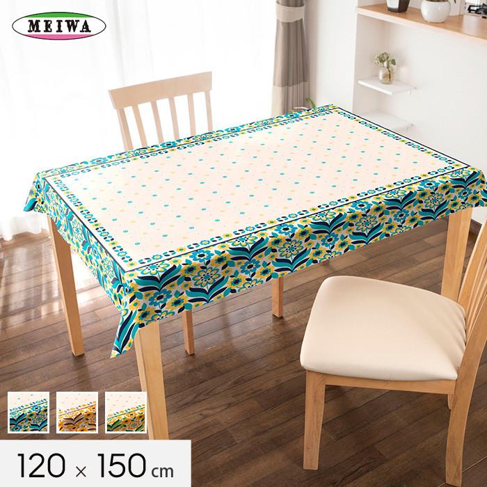 明和グラビア ビニール製 長方形 テーブルクロス スカンジナビア 120cm×150m サーラ